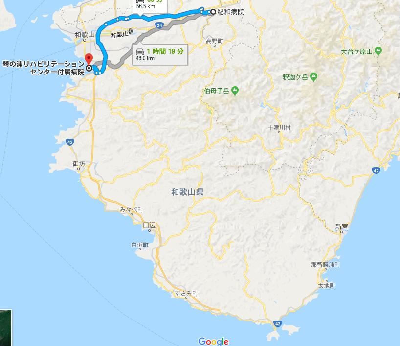 f:id:drivingsienwakayama:20171223123306p:plain