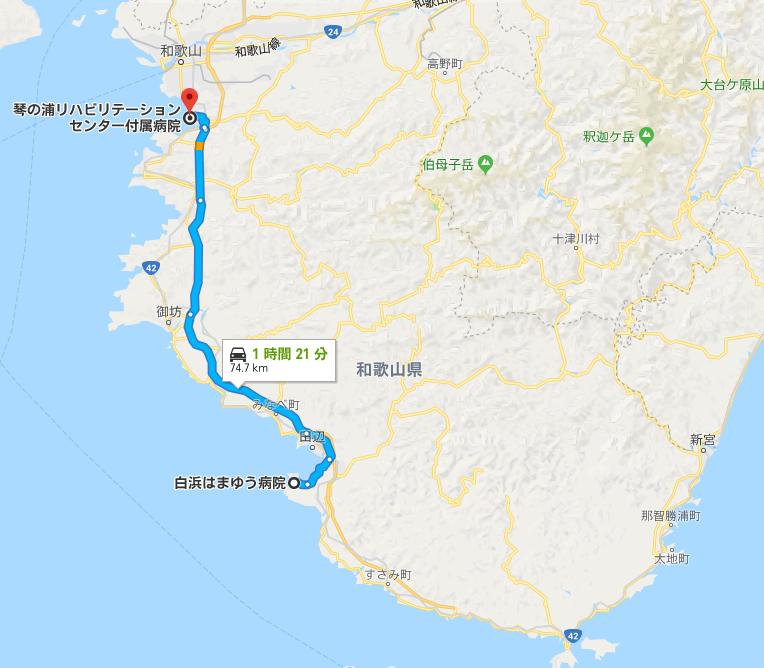 f:id:drivingsienwakayama:20171223125300p:plain