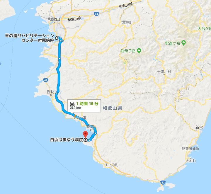 f:id:drivingsienwakayama:20180120200503p:plain