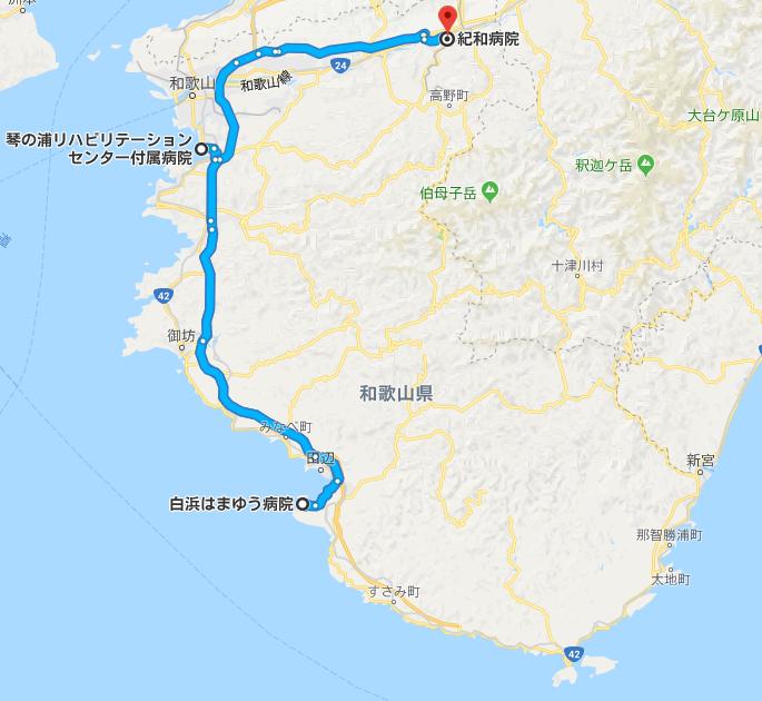 f:id:drivingsienwakayama:20180120200637p:plain