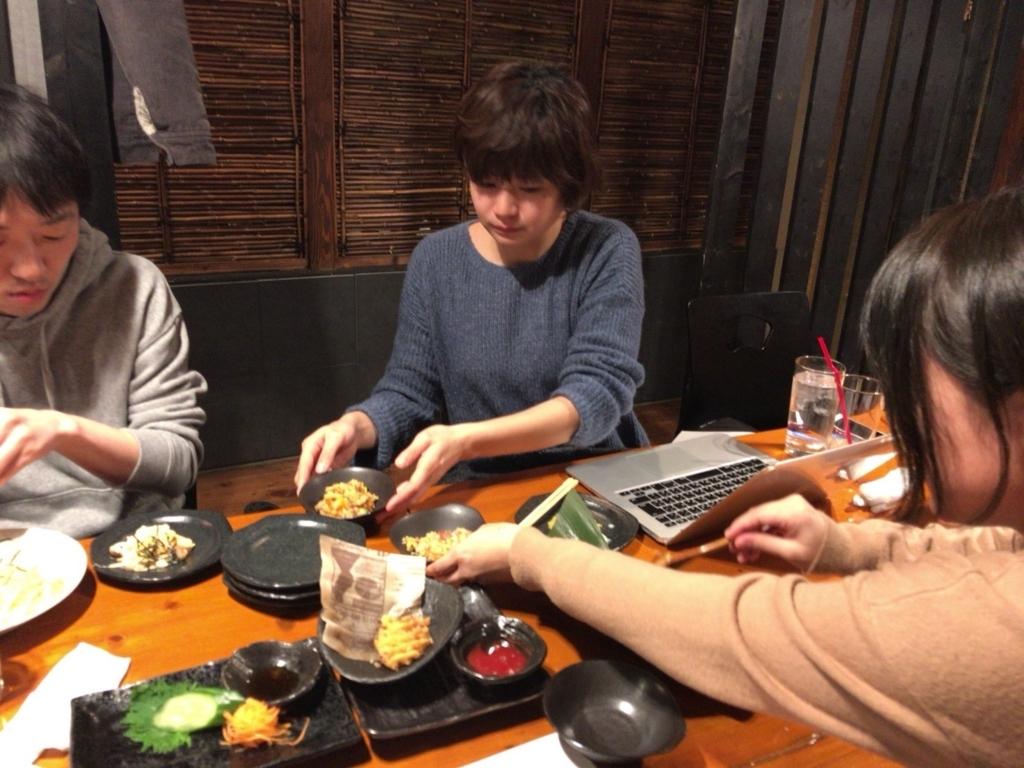 f:id:drivingsienwakayama:20180217193151j:plain