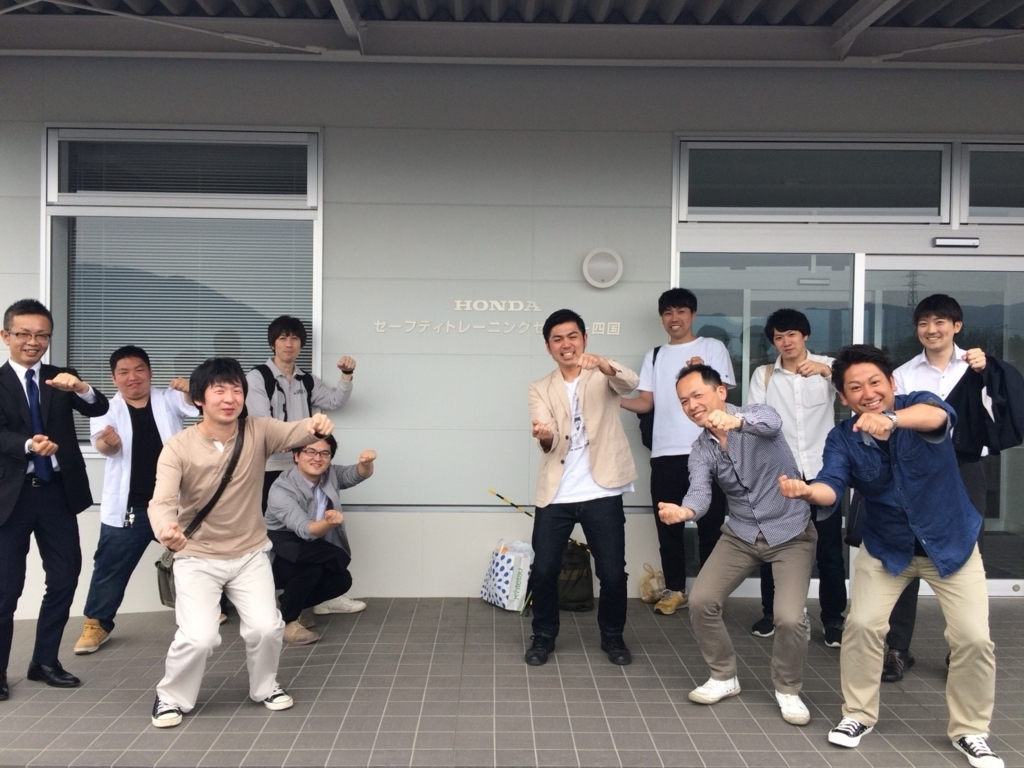 f:id:drivingsienwakayama:20180425233937j:plain