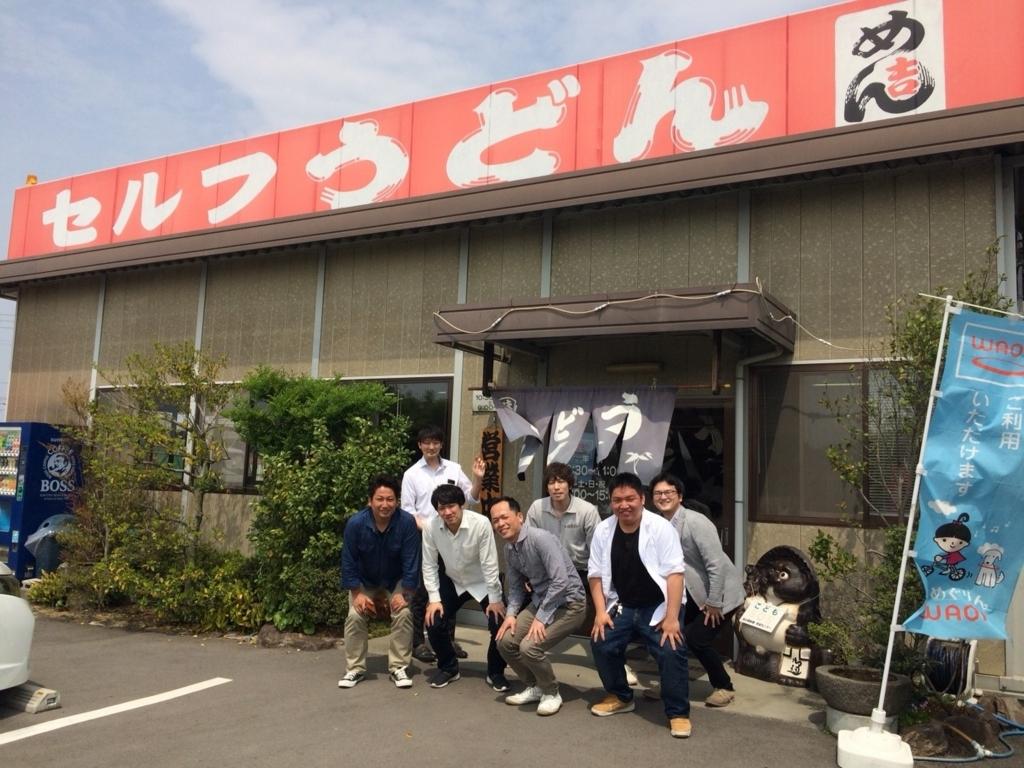 f:id:drivingsienwakayama:20180427231836j:plain