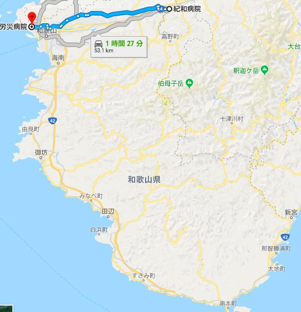f:id:drivingsienwakayama:20180721221027p:plain