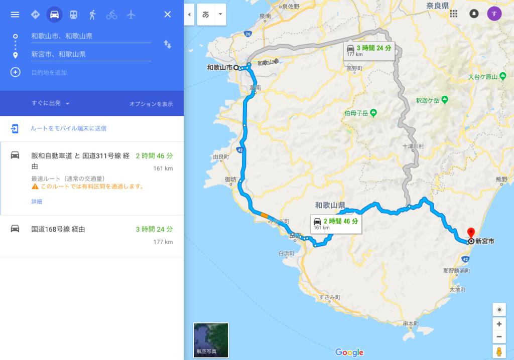 f:id:drivingsienwakayama:20190120110421p:plain