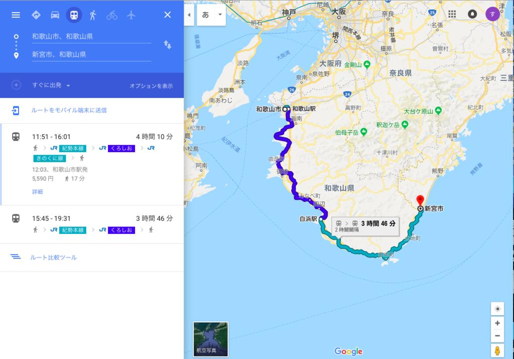 f:id:drivingsienwakayama:20190120110441p:plain
