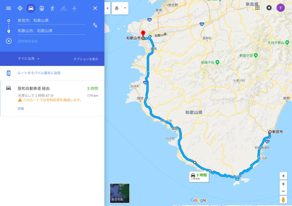 f:id:drivingsienwakayama:20190120112722p:plain