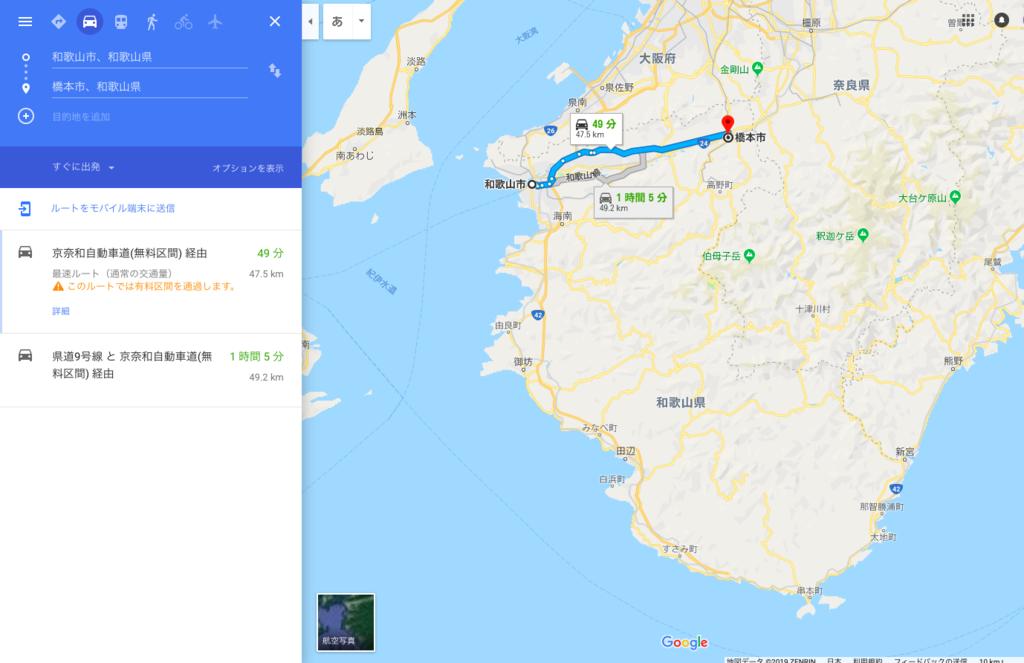 f:id:drivingsienwakayama:20190303204132p:plain