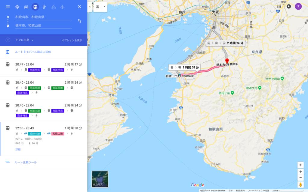 f:id:drivingsienwakayama:20190303204621p:plain