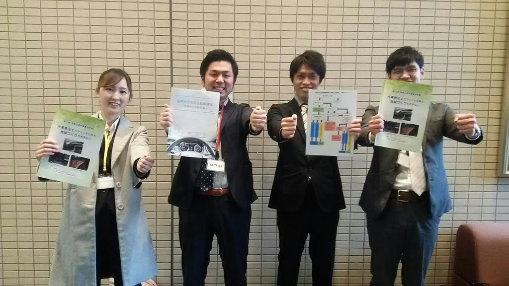 f:id:drivingsienwakayama:20190303224056j:plain