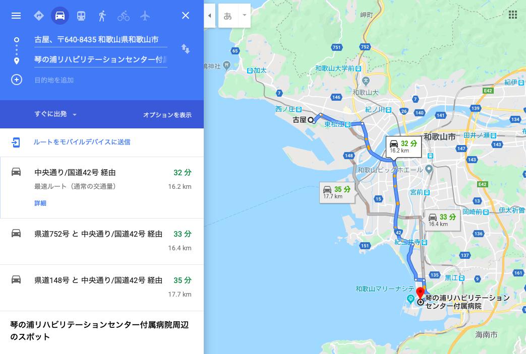 f:id:drivingsienwakayama:20191121224847p:plain