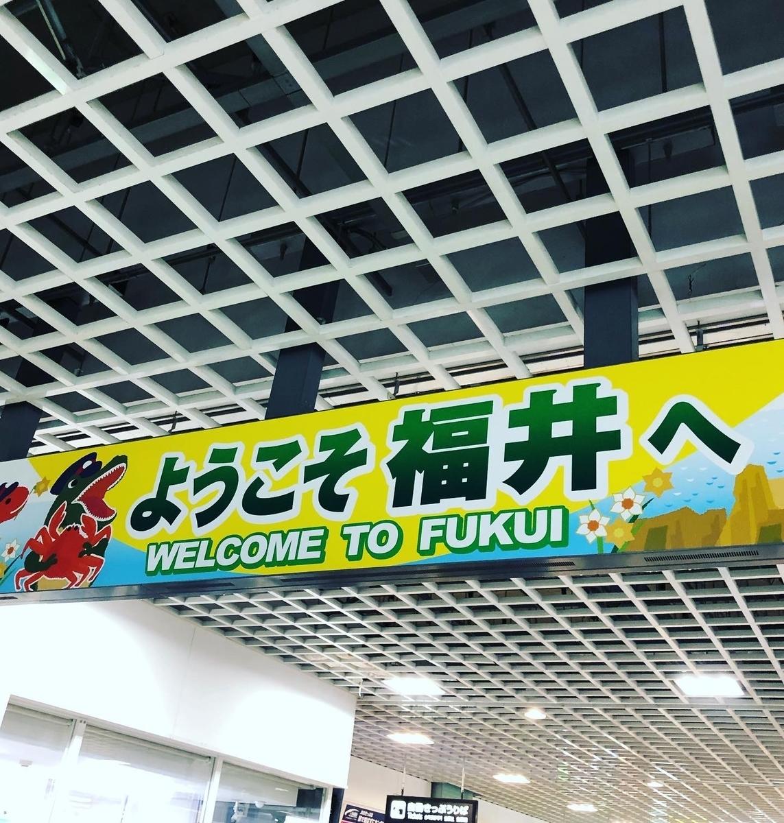 f:id:drivingsienwakayama:20191229223711j:plain