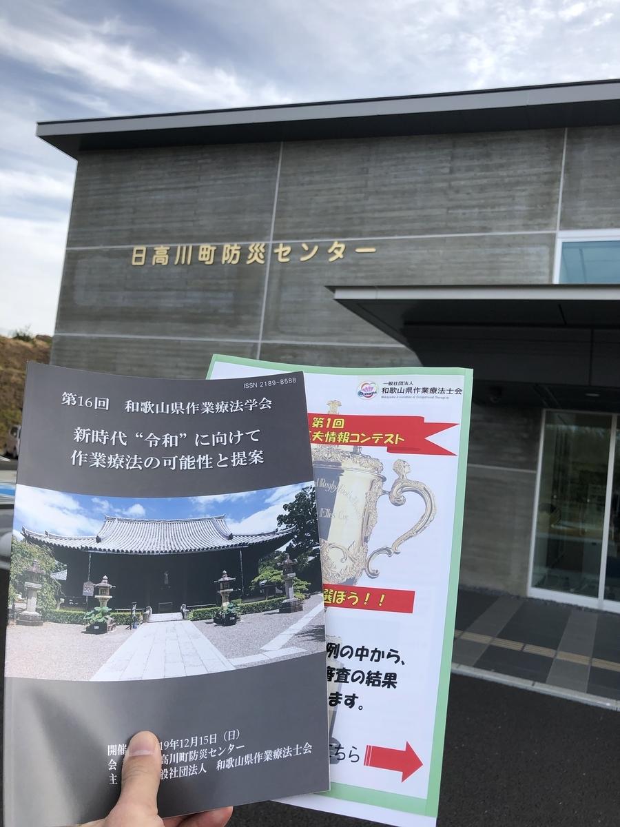 f:id:drivingsienwakayama:20191231220432j:plain