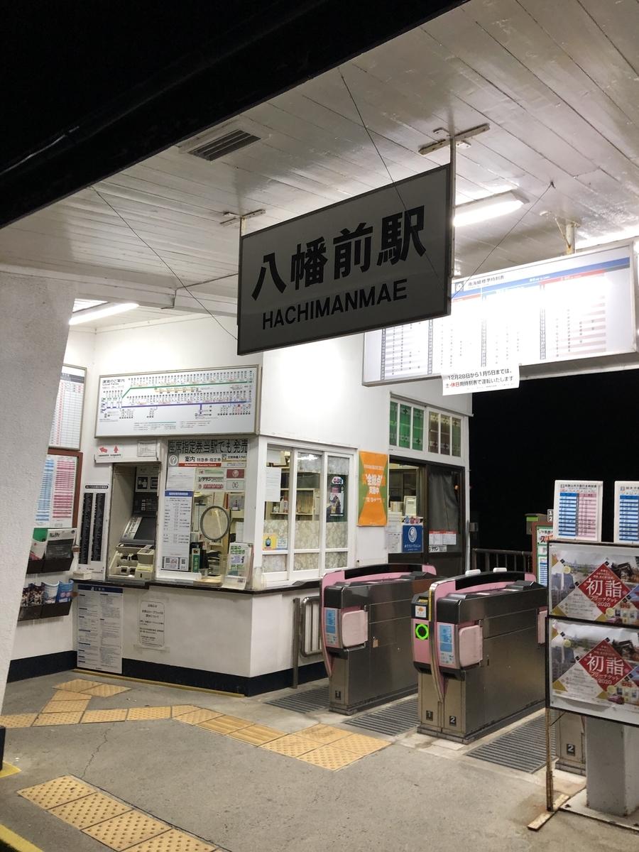 f:id:drivingsienwakayama:20191231223455j:plain