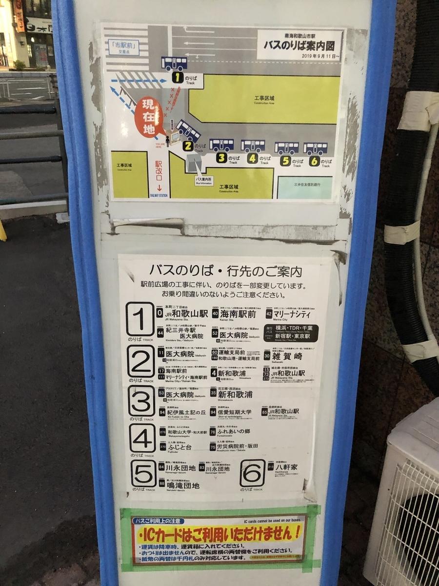 f:id:drivingsienwakayama:20200131221222j:plain