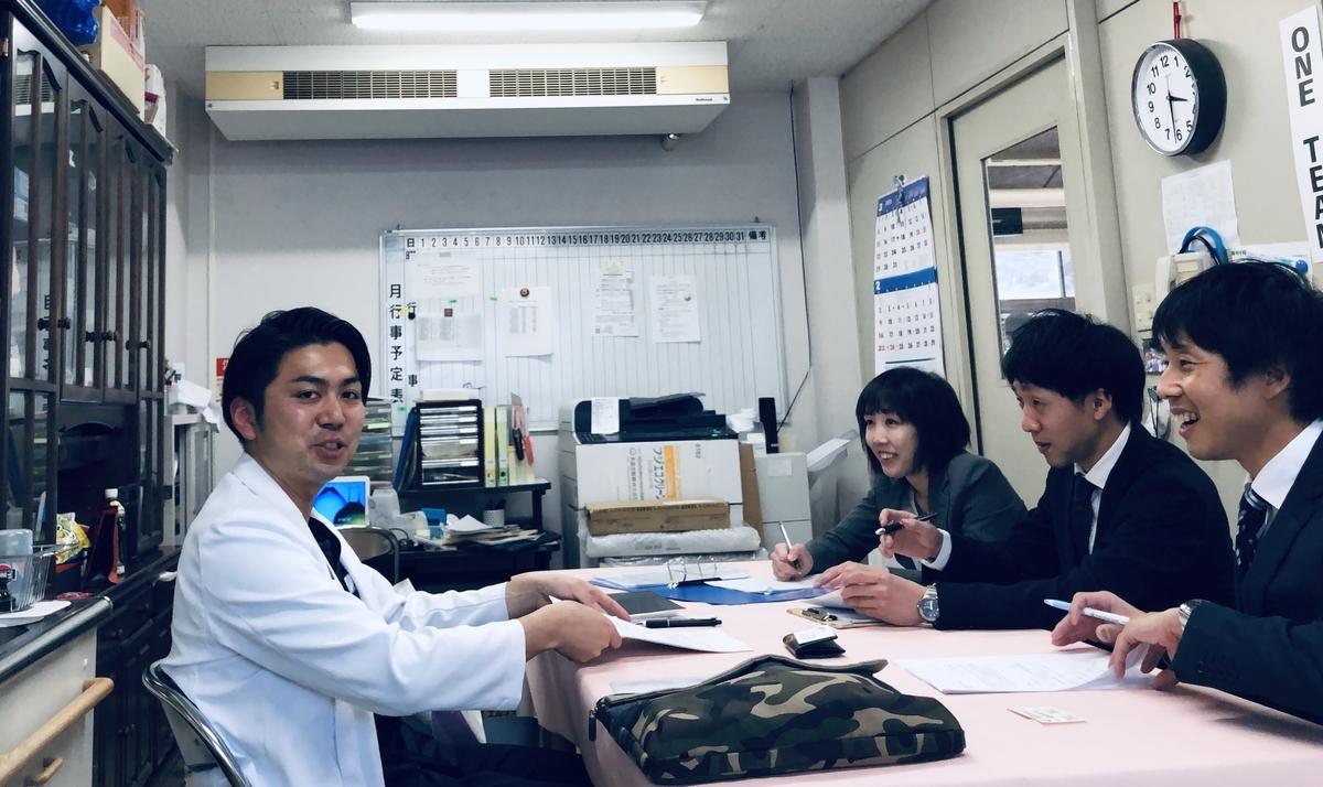f:id:drivingsienwakayama:20200219222645j:plain