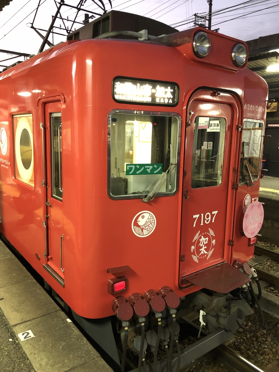f:id:drivingsienwakayama:20200224163810j:plain