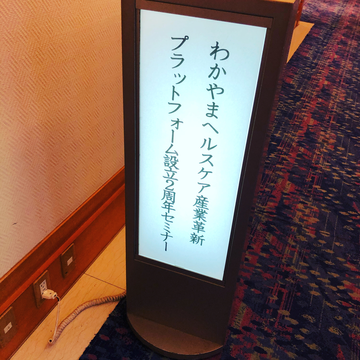 f:id:drivingsienwakayama:20200224170056j:plain
