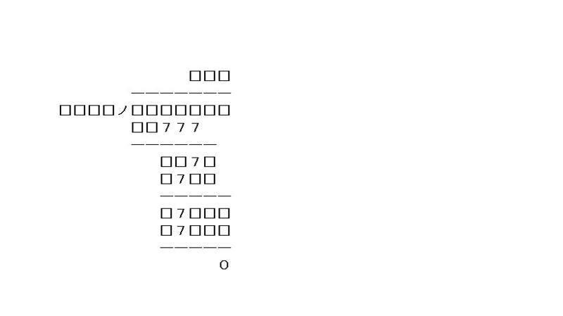 f:id:drken1215:20121227100247j:image:w600