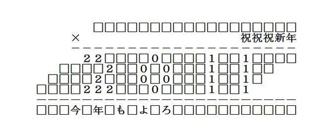 f:id:drken1215:20121227100343j:image:w500