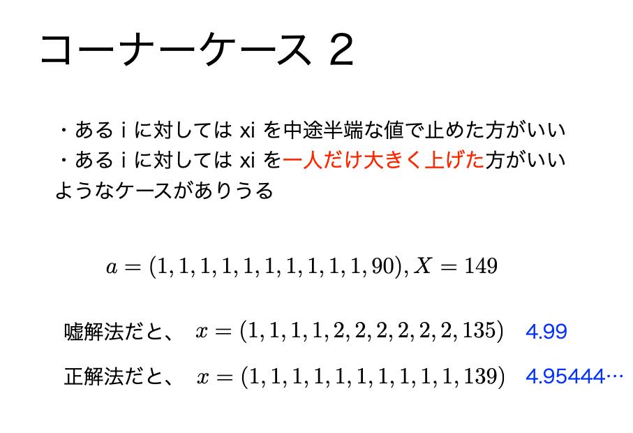 f:id:drken1215:20201027140828p:plain