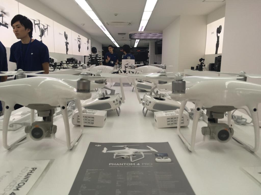 f:id:drone-sukiyade:20170913113201j:plain