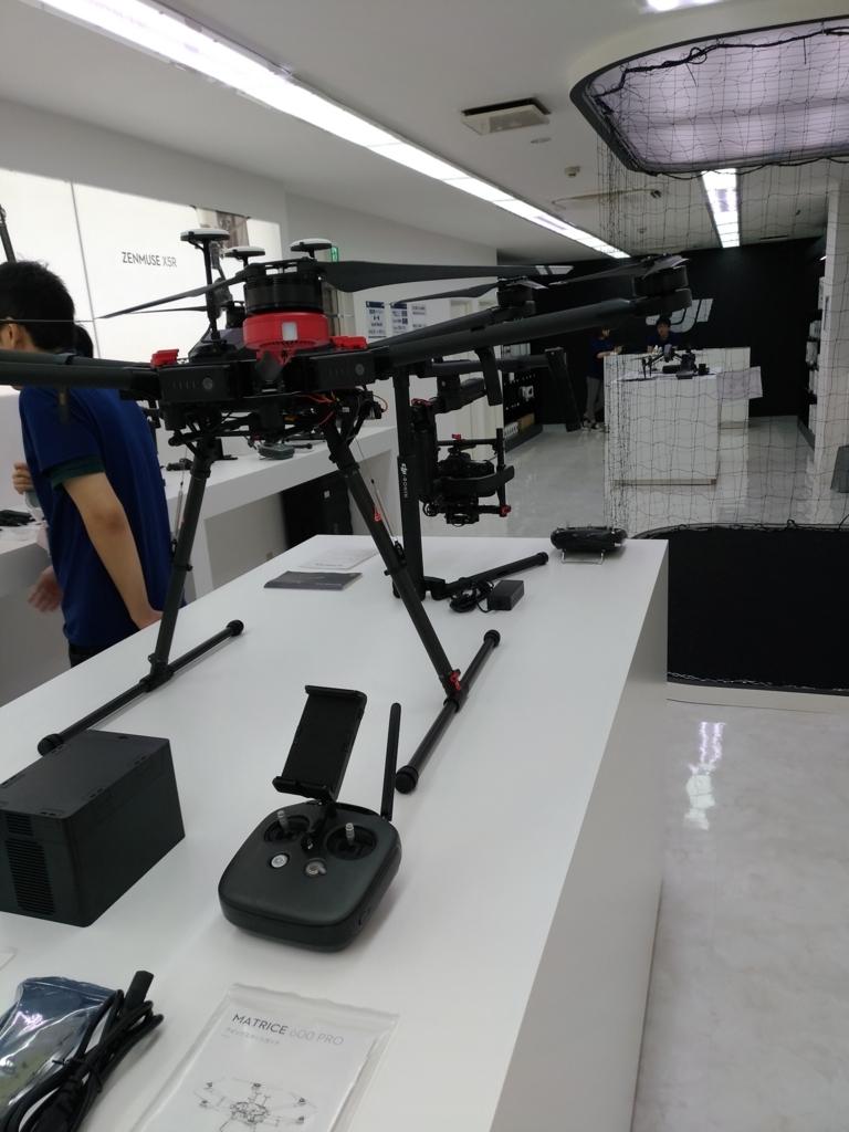 f:id:drone-sukiyade:20170913113219j:plain