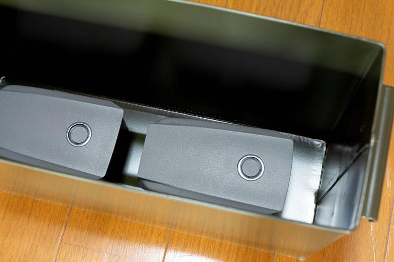 ドローンのバッテリーの保管に適したアンモボックス
