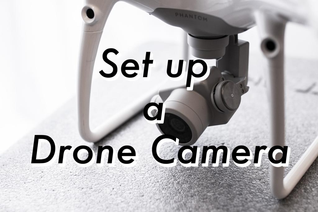 f:id:drone_skyfish:20170911202639j:plain