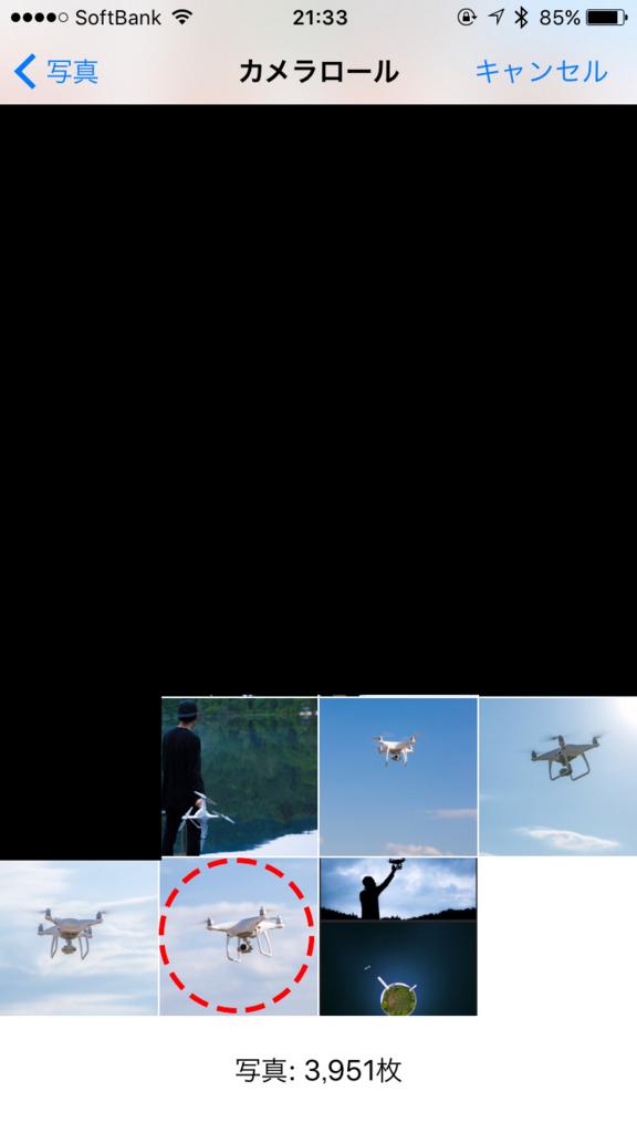 f:id:drone_skyfish:20170916100058j:plain