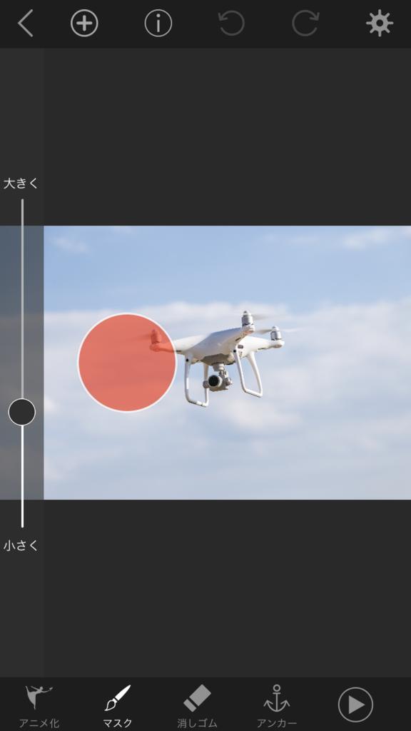 f:id:drone_skyfish:20170916100442p:plain