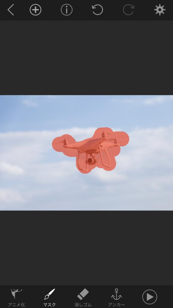 f:id:drone_skyfish:20170916100452p:plain