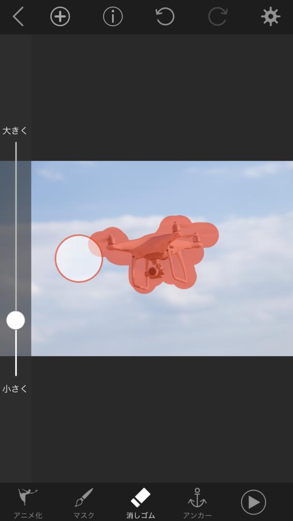 f:id:drone_skyfish:20170916100507p:plain