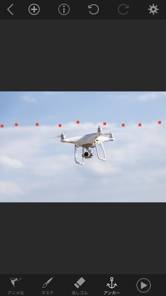f:id:drone_skyfish:20170916101115p:plain