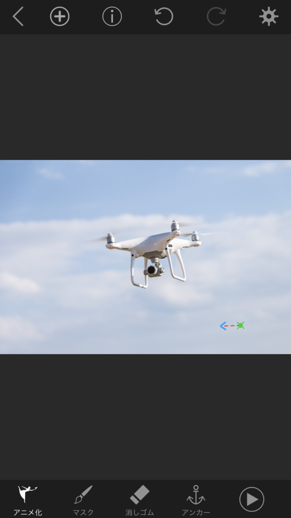 f:id:drone_skyfish:20170916101808p:plain