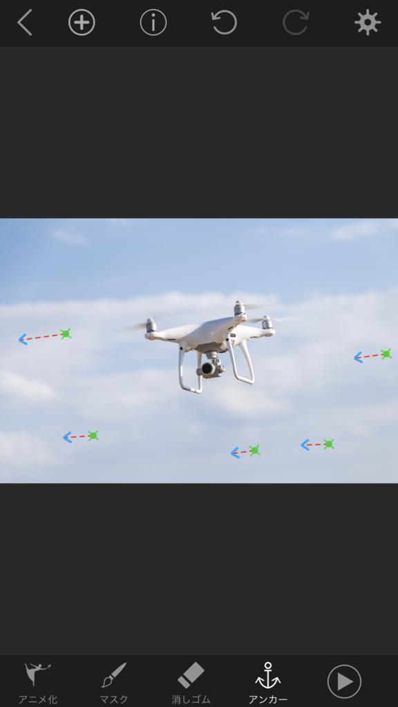 f:id:drone_skyfish:20170916101816p:plain