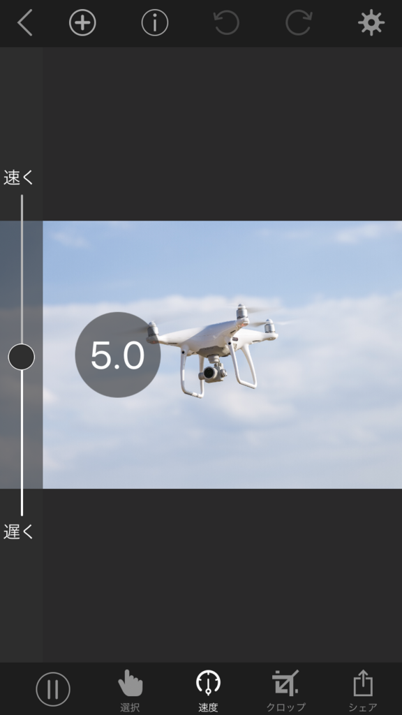 f:id:drone_skyfish:20170916102501p:plain