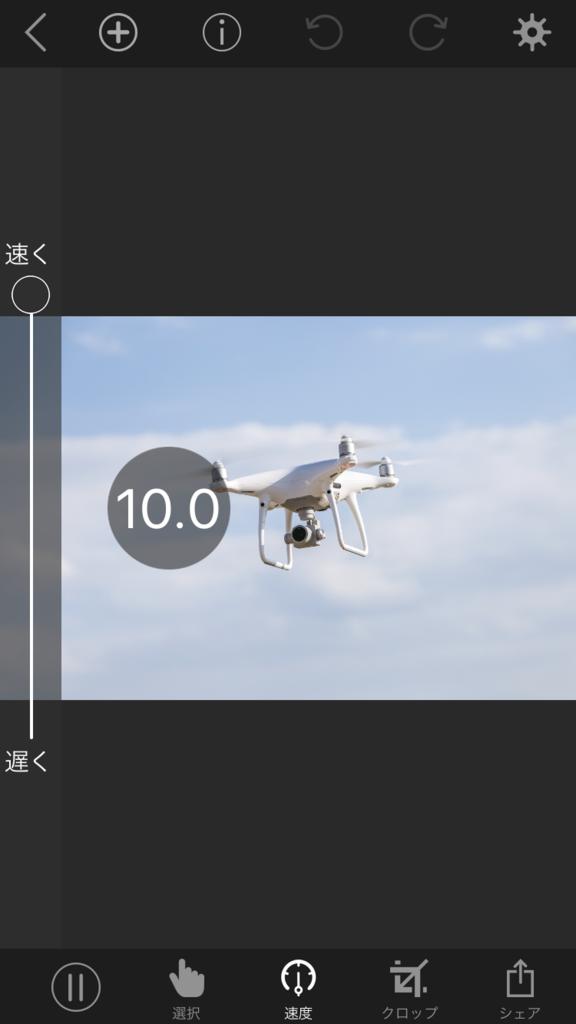 f:id:drone_skyfish:20170916102506p:plain