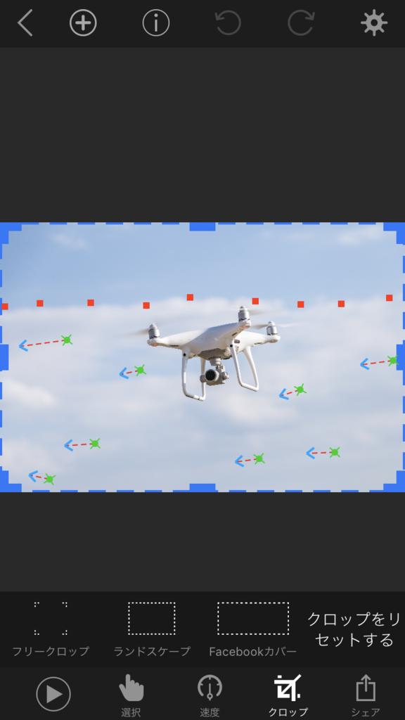 f:id:drone_skyfish:20170916102904p:plain