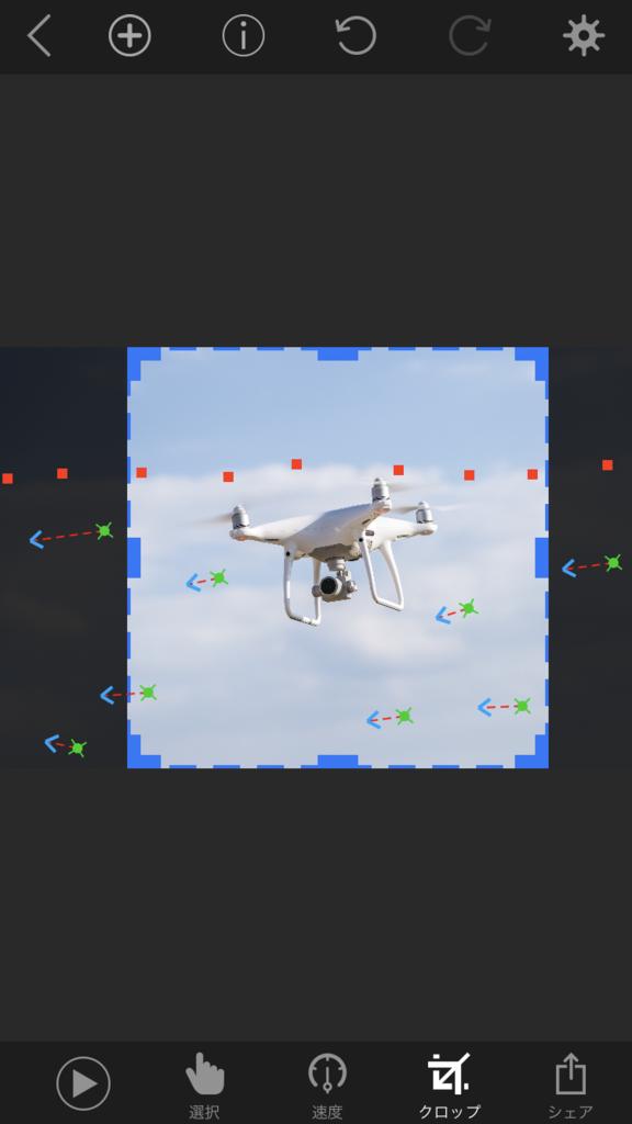 f:id:drone_skyfish:20170916102910p:plain