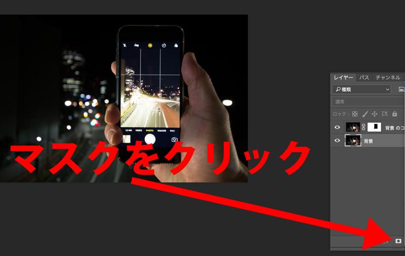f:id:drone_skyfish:20170928185424j:plain