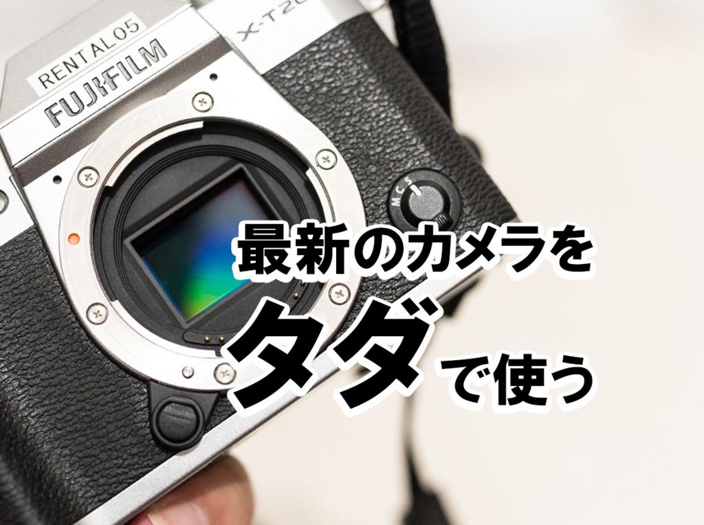 f:id:drone_skyfish:20171021145543j:plain