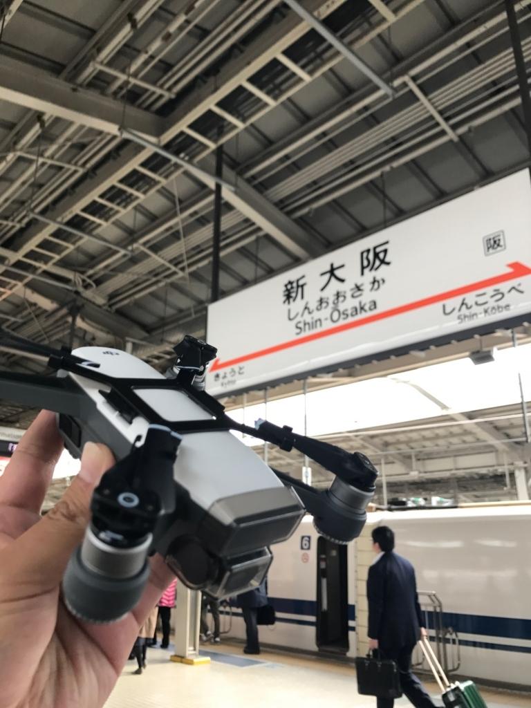 f:id:drone_skyfish:20171116141851j:plain