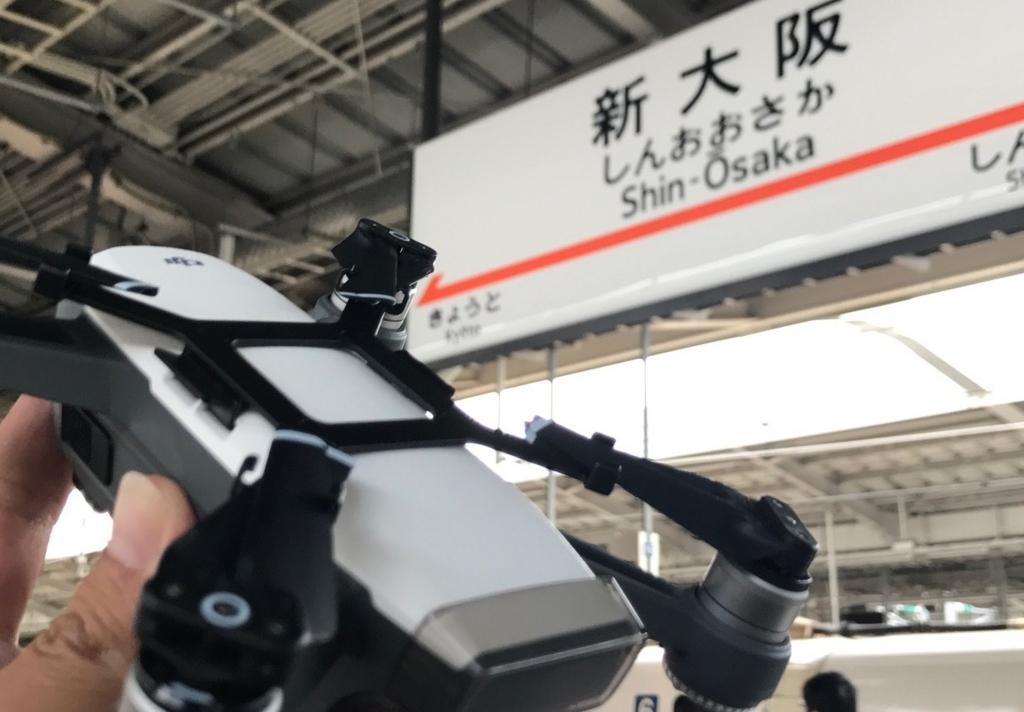 f:id:drone_skyfish:20171117090030j:plain