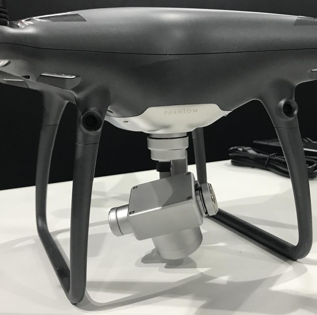 f:id:drone_skyfish:20171118212159j:plain