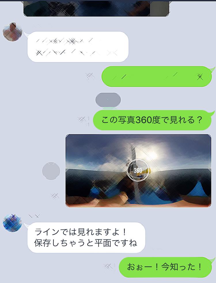 f:id:drone_skyfish:20171120184121j:plain