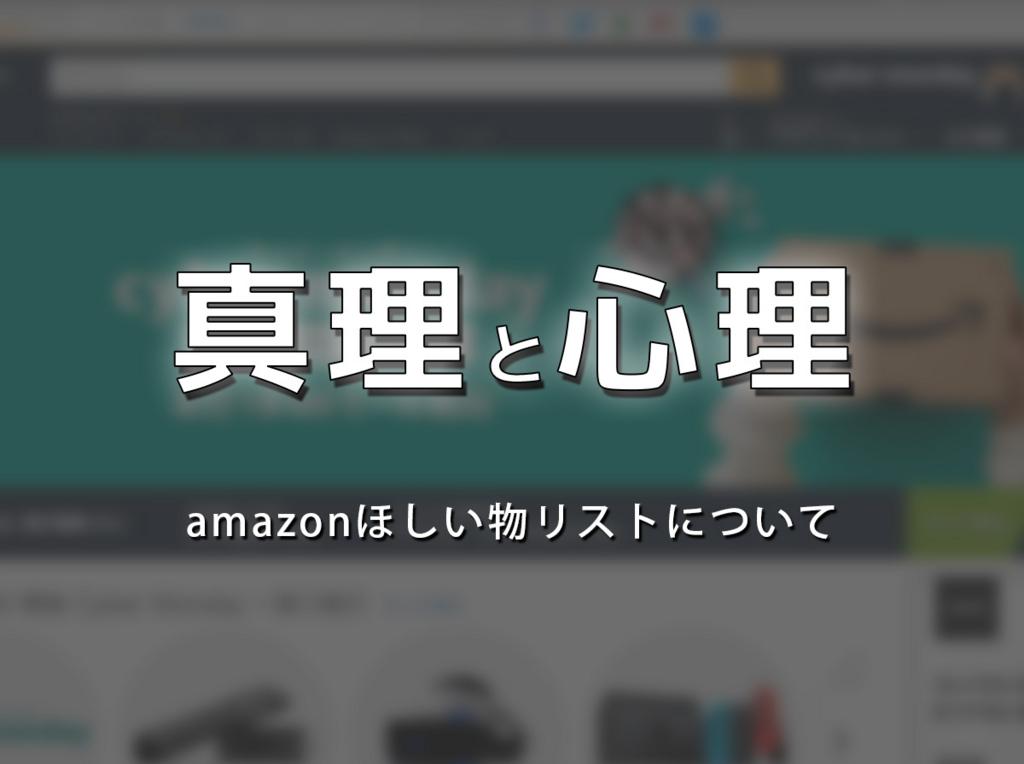 f:id:drone_skyfish:20171208121600j:plain