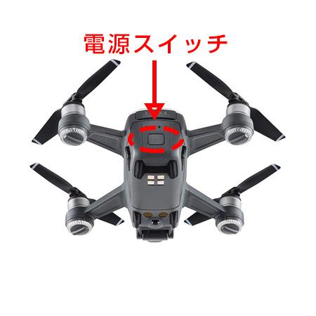 f:id:drone_skyfish:20180102201507j:plain