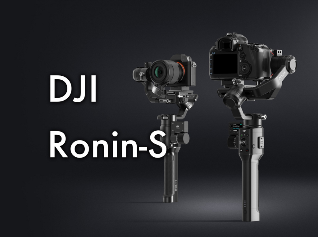 f:id:drone_skyfish:20180110160255j:plain