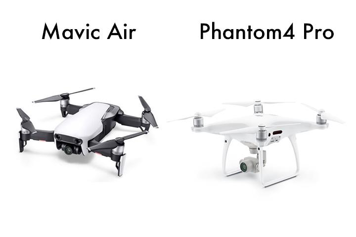 f:id:drone_skyfish:20180126105335j:plain